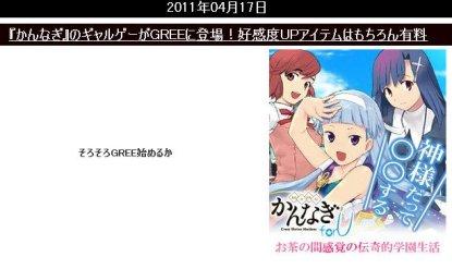 bdcam 2011-05-06 20-53-19-385