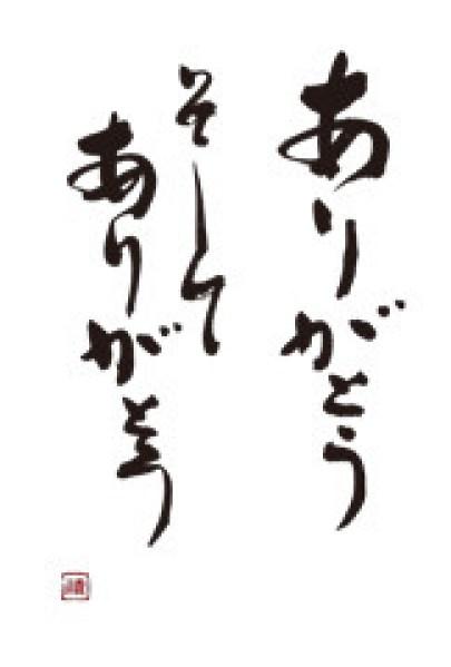 jp12t_sk_0023_b