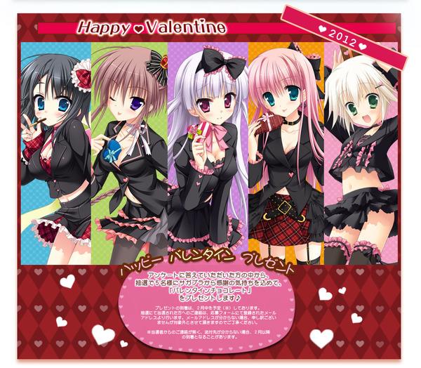 hs_sp_valentine_10