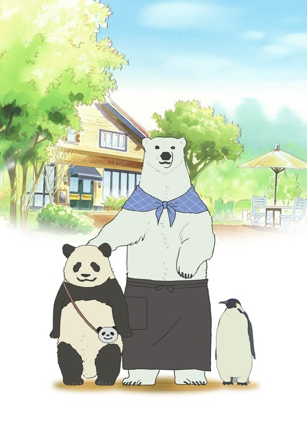 news_large_shirokuma
