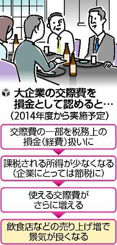 20131123-133736-1-L