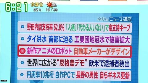 news2ch427