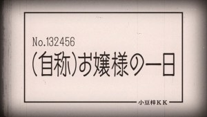 1366465221143