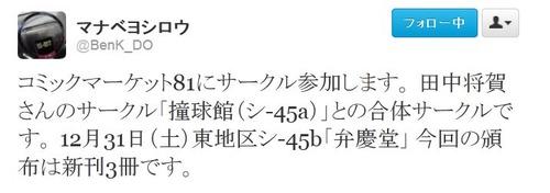 60fe7agea