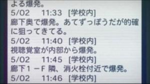 20111016233206