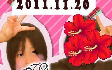 20120103100230