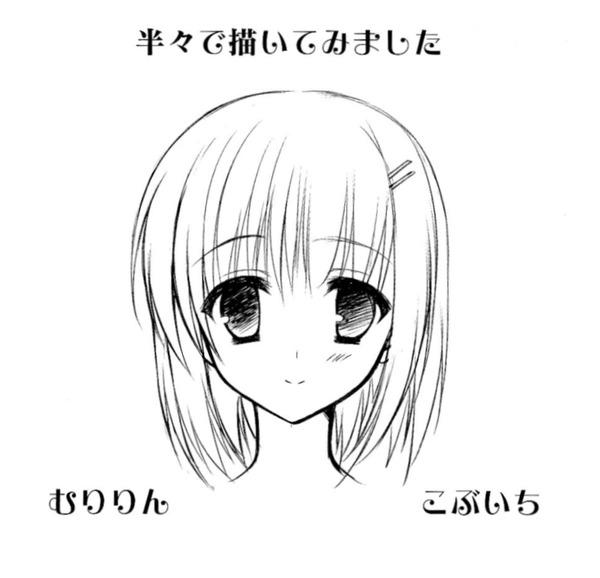 iup00042029
