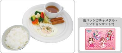 menu_photo1