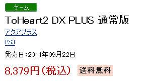 bdcam 2011-05-17 18-48-53-699