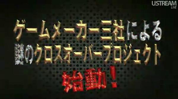 2012y02m22d_204223397