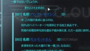 1362068560802