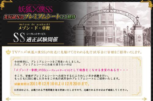 shiken_setumei