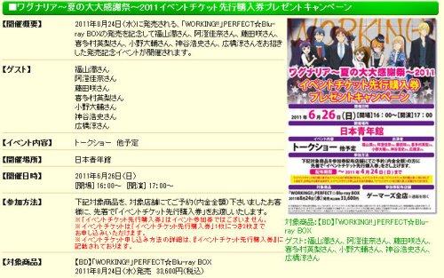 bdcam 2011-04-02 00-16-24-675