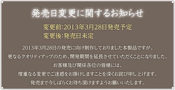 pop_releaseinfo