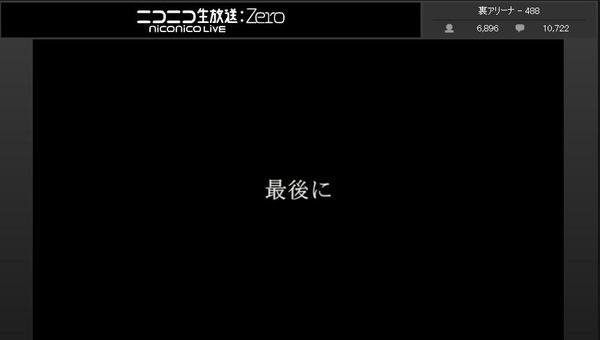 20120902145833