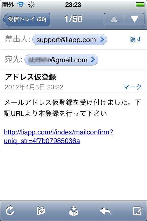 04_liapp06