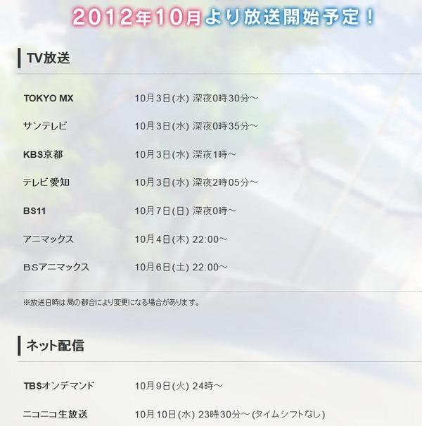 20120927160822
