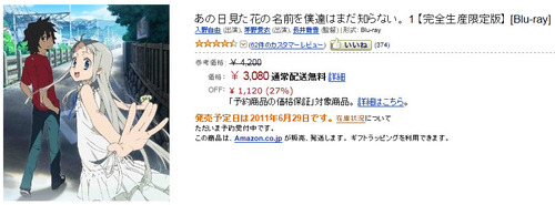 bdcam 2011-06-04 21-04-11-774