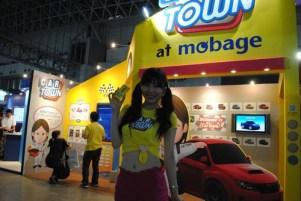 110916-125426TGS2011_021_R