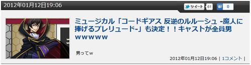 bandicam 2012-01-12 19-33-07-658