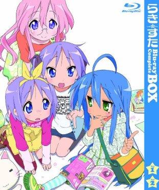 bdcam 2011-04-25 17-16-01-150