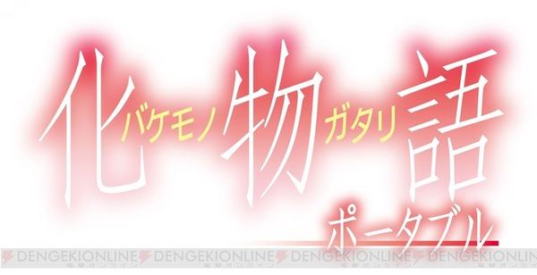 c20120224_bake_001_cs1w1_800x411