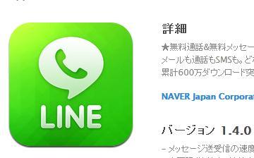 20111122175019