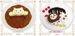 m_food_menu