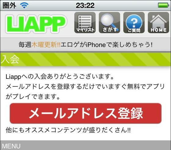 04_liapp03