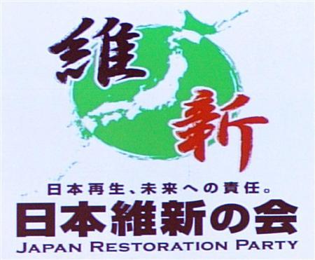 20120913-00000500-san-000-3-view