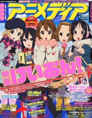 Animedia2011_12