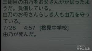 20120415232328