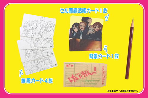 cut_fukuro_card2