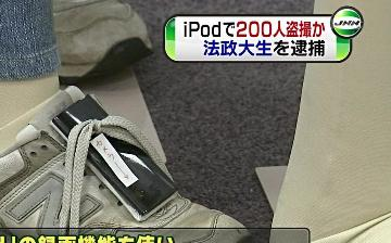20111001155435
