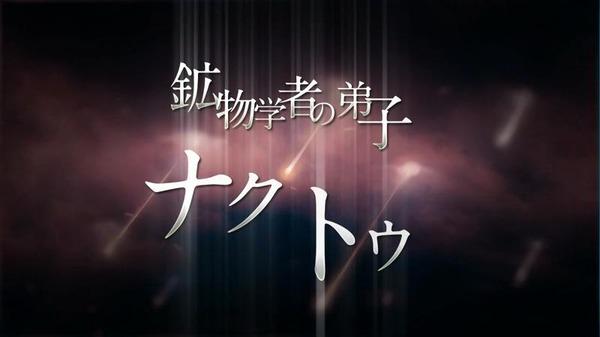20120323160309