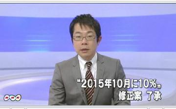 20111230005150