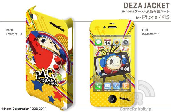 p4g_20120615_09