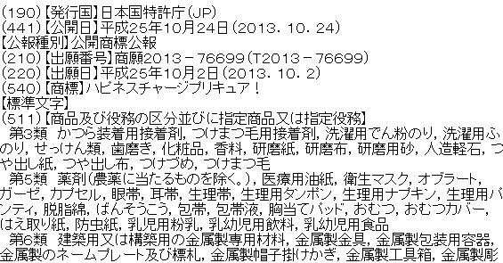 20131024094910