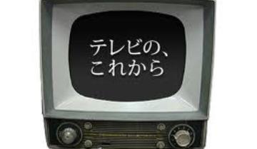 20120313201245