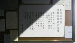 20130401132719