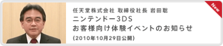 btn3dsEvent_ov