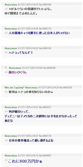 2012y01m28d_151046947