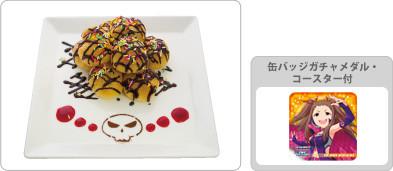 menu_photo5