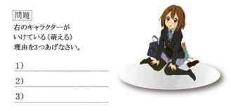 anime20ch83574