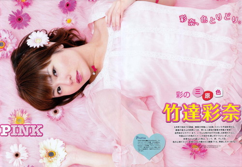 idol20ch39627