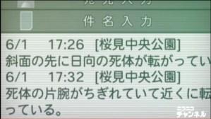 20111127231029