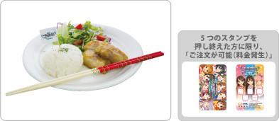 menu_photo7