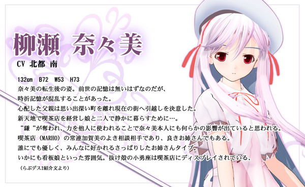 main_05_00
