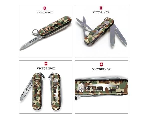 g_knife