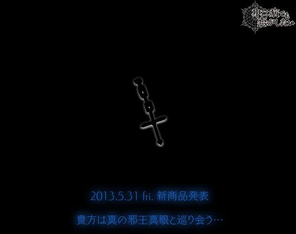 teaser02